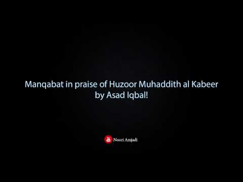 Manqabat In Praise Of Huzoor Muhaddith Al-kabeer By Asad Iqbal video