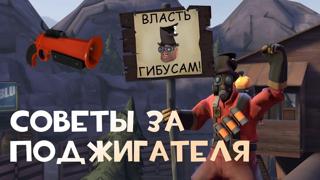 Инфоиндастри - информационные технологии в россии