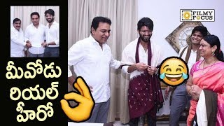 KTR Fun with Vijay Devarakonda || Vijay Hands 25 Lakhs Cheque to KTR for CMRF