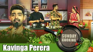 Sunday Cooking with Sachini Ayendra | 04 - 10 - 2020