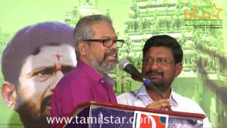 Vanabadrakali Movie Audio Launch