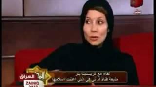 MTV Host Kristiane Backer Converted To Islam