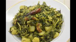 Alu Methi Shak or Potato Fenugreek Leaves Curry  or Alu Methi Shag