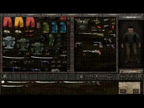 Санитары подземелий - Часть 24 - Негры-альбиносы