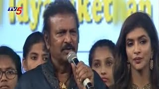 Hero Mohan Babu Excellent Speech | Mohan Babu Birthday Celebrations 2018 |  | Part #3
