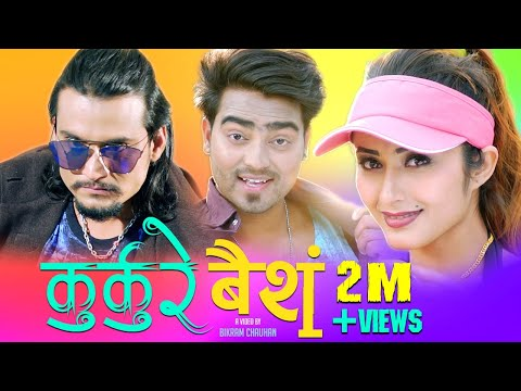 Mr RJ New DJ Song | KURKURE BAINS |Ft. Anjali Adhikari & Sibesh | LP Lalbire | Nepali Song 2018/2075