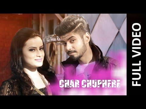 Char Chuphere (Full Video) | Garry Sarwara | Turban Hits | New punjabi song 2016 thumbnail