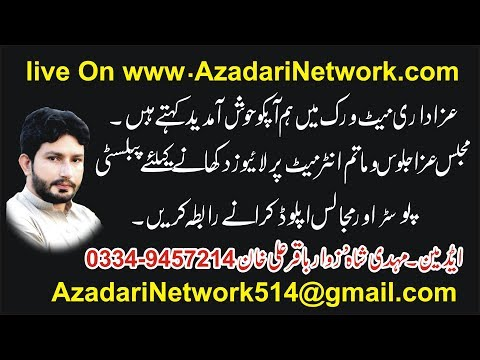Live Mjalis Aza o Matam Dari 21 Zilhaj 23 August Darbar shah chan chiragh Rwp 2019