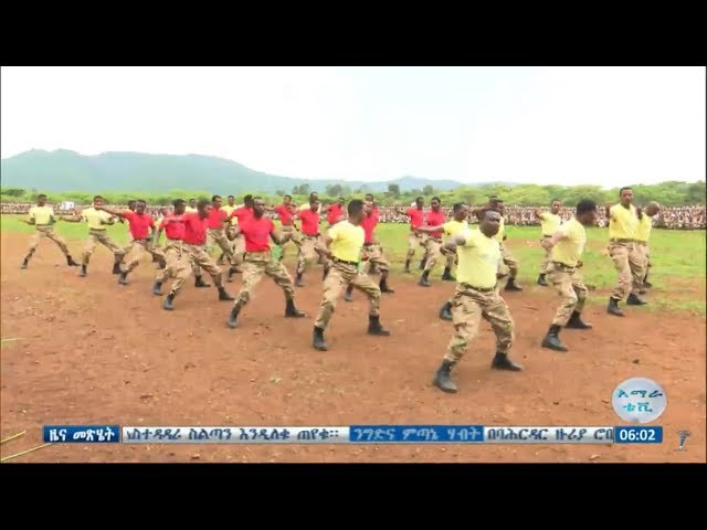 Amhara Region inaugurates Special Force Police Members
