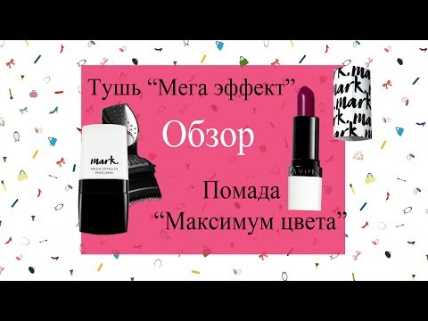 how to meet the photo эйвон № 78311