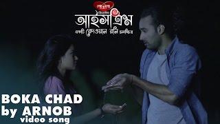 BOKA CHAD - ARNOB | ICECREAM- A REDOAN RONY Film | Official Video Song | RAZZ, TUSHI & UDAY