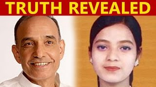 Satyapal Singh Reveals Ishrat Jahan's Truth In Lok Sabaha | Full Speech