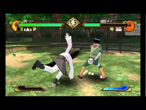 naruto shippuden ninja taisen gekito especial - PC