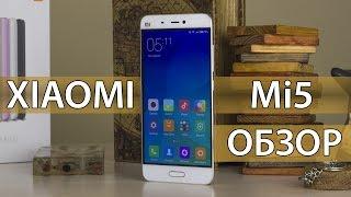 Xiaomi Mi5 обзор. Особенности, козыри и минусы Xiaomi Mi 5. Мнение от FERUMM.COM