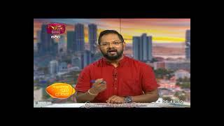 2021-05-25 | Ayubowan Suba dawasak | Ru paththara