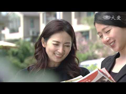 大愛-超完美任務-EP 26