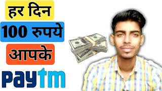 Earn 100 Rupees Daily | Make Money Online | Make Money From We Media In Hindi 2019