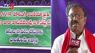 సొంతింటి కలను నెరవేరుస్తామంటూ కోట్లాది రూపాయలు స్వాహా..! | Vijayawada