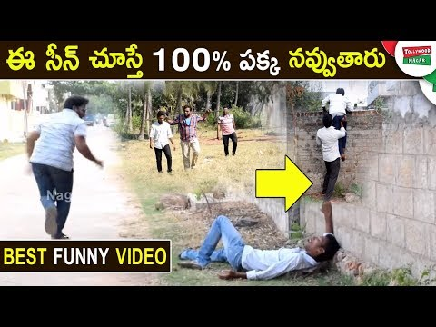 BEST Funny Video | Latest Funny videos in Telugu | Telugu Best Comedy Scenes | Tollywood Nagar