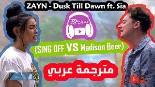 download lagu Zayn - Dusk Till Dawn Ft. Sia  Conor gratis
