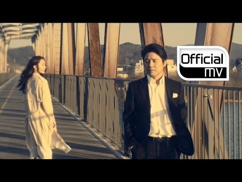 [MV] LIM CHANG JUNG(임창정) _ Ordinary Song(흔한 노래)