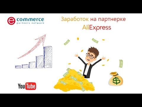 Как заработать в китае интернет магазин