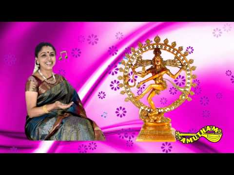 Thillana -The Dance Of Siva -Sudha Ragunathan