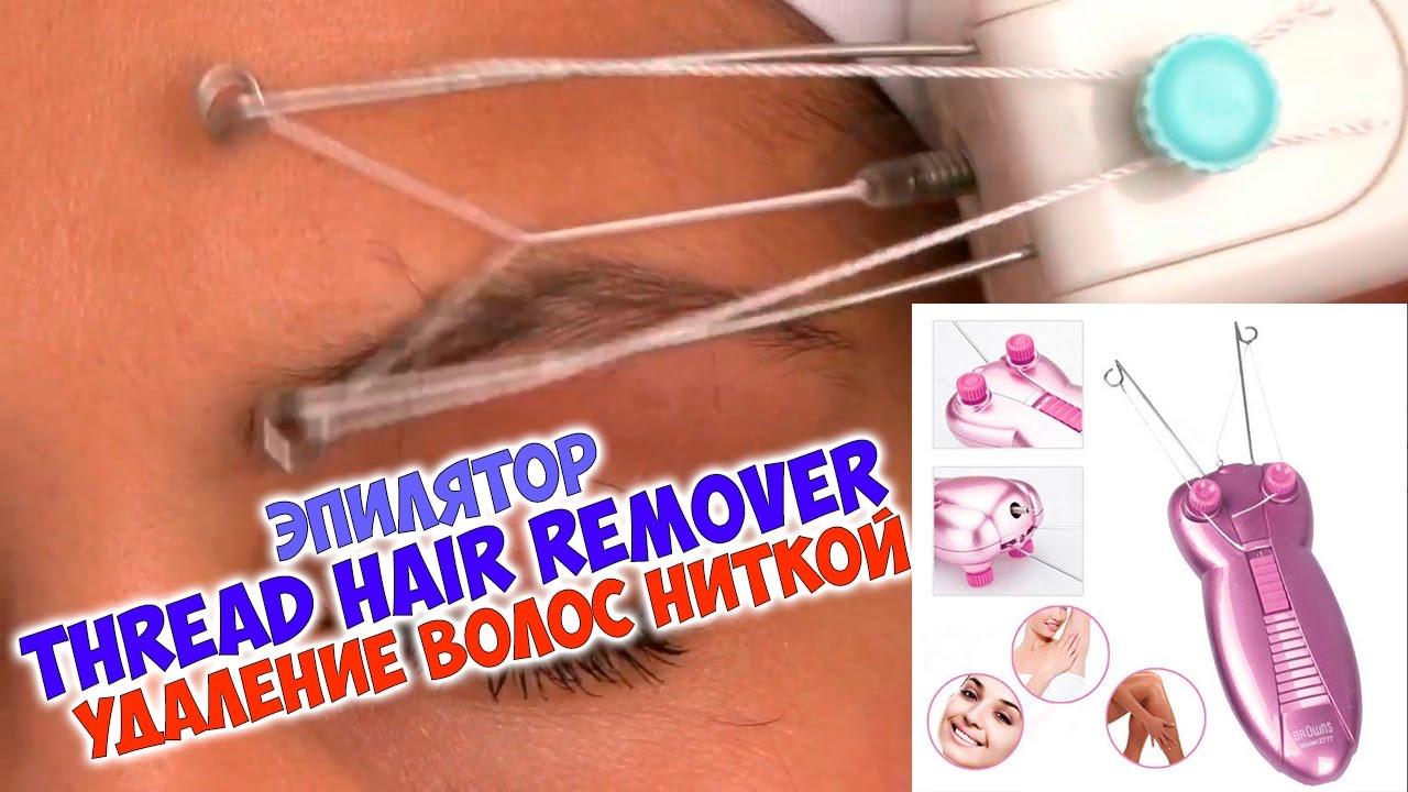 Как сделать маску для угрей в домашних условиях