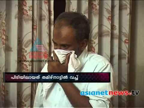 Father Rapes Minor Daughter : Fir 4thg Feb 2014 Part 3 എഫ് ഐ ആര്‍ video