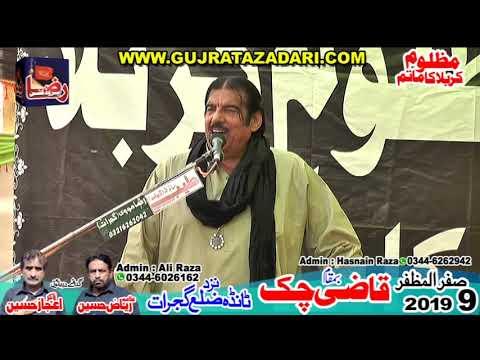 Zakir Syed Ghulam Abbas Kazmi | 9 Safar 2019 |  Qazi Chak Gujrat || Raza Production