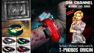 ไขปริศนา!! กำเนิดไวรัสมรณะ T-Phobos : Resident Evil Revelations 2 HD1080P 60FPS by DM CHANNEL