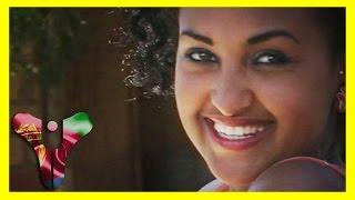 Tesfay Mengesha - Edelegna yu Zweneneki | ዕድለኛ ዩ ዝወነነኪ - New Eritrean Music 2015