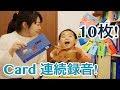 【Blue CAP】Talkalong Cards連続10枚録音に初挑戦!(Pre Lesson1) #38