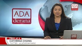 Ada Derana First At 9.00 - English News 11.08.2018