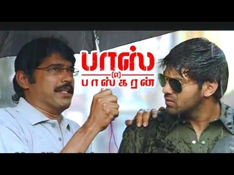 Boss Engira Baskaran Tamil Movie |Scenes | Arya Leaves his Home To Prove Himself | Arya | Nayanthara