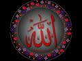~Dr. Farhat Hashmi~ - Zehni Pareshani Say Nijat = Part-9Of 9