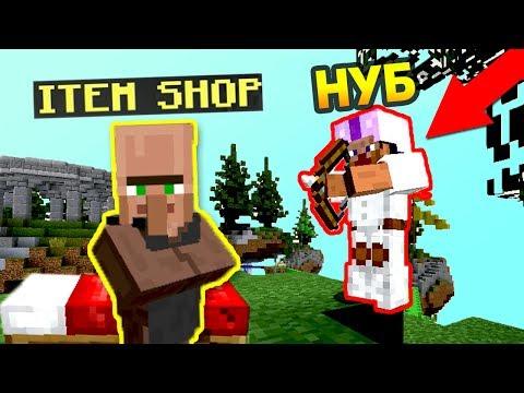 ВСТРЕТИЛ НАСТОЯЩЕГО НУБА В БЕД ВАРСЕ! - (Minecraft Bed Wars)