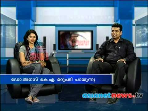 Tuberculosis in children : Doctor Live 24th March 2014 Part 2 ഡോക്ടര്ലൈവ്