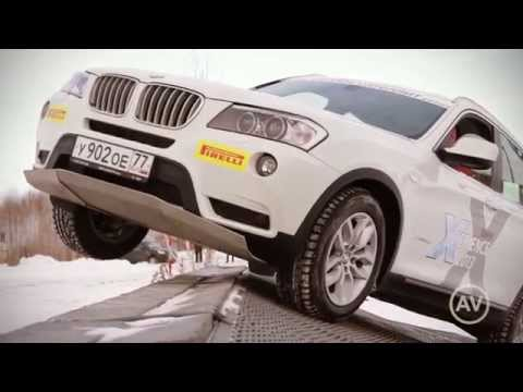 BMW xPERIENCE TOUR RUSSIA 2013
