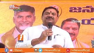 Secret Behind TDP Activists And Peoples Upset on Kala Venkata Rao? | Loguttu | iNews