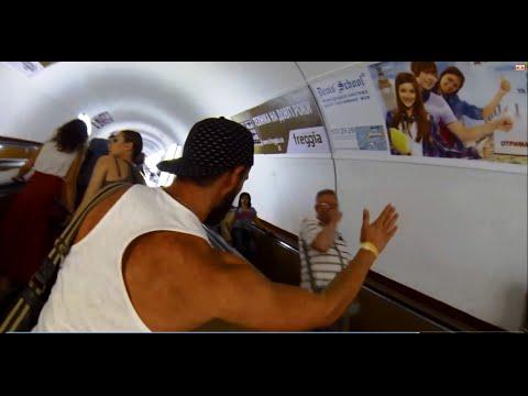 Дай Пять в Киевском Метрополитене | Социальный Эксперимент