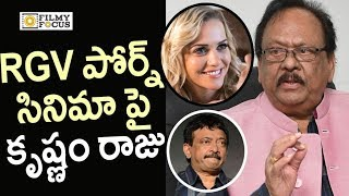 Krishna Raju Responds on Ram Gopal Varma GST Movie | #RGVGST