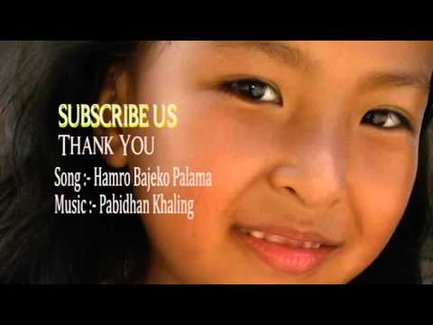 New Nepali Children Song || HAMRO BAJEKO PALAMA || 2016
