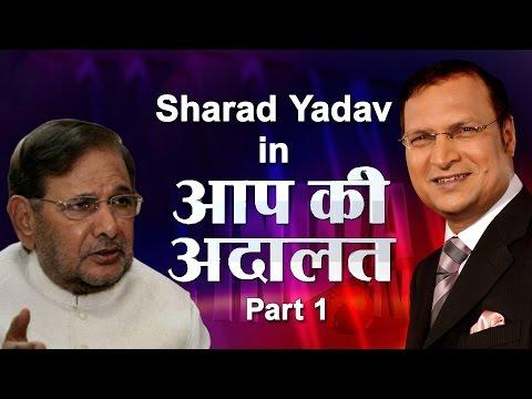 Aap Ki Adalat - Sharad Yadav (Part 1)