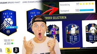 100K TOTY PACKS + WERELDRECORD FUT DRAFT!?  FIFA 18 NEDERLANDS