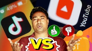 TikTok Vs Youtube    Which is Best to become a Social Media Star & Millionaire  Quick ?