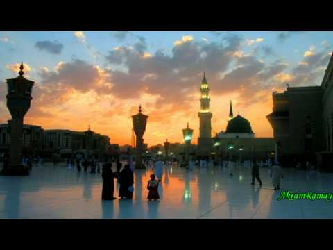 Shah E Madina - Saira Naseem [hd] video
