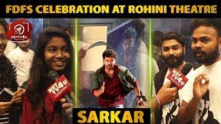 தளபதி CM ஆகுற வரைக்கும் இந்த மாஸ் குறையாது | Rohini Theater Sarkar Celebration | http://festyy.com/wXTvtSSarkarDiwali