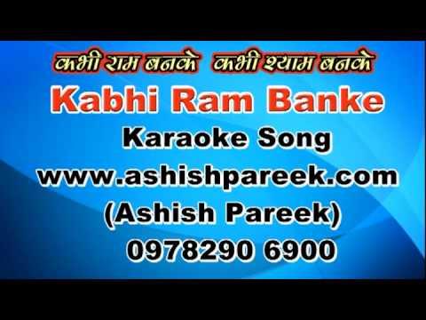 kabhi ram banke