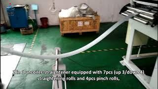 2 in 1 decoiler straightener GL and NC Servo roll feeder
